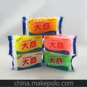 厂家直销 优质OEM贴牌加工高级炫彩洗衣皂多种颜色