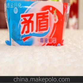 厂家加工矛盾牌椰油洗衣皂200克--280克