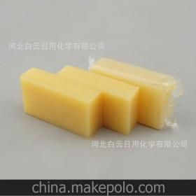 厂家直销 优质外贸加工出口高质量洗衣皂 洗衣皂180g