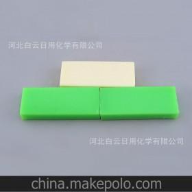 厂家直销 优质OEM外贸出口250g高级洗衣皂 绿色 白色
