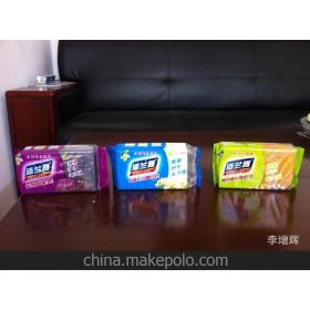 厂家直销 加工制造 大量批发 洁兰雅植物精华洗衣皂