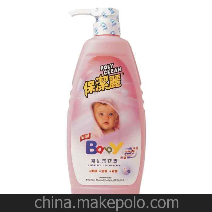 保洁丽厂家供应1L婴儿洗衣液