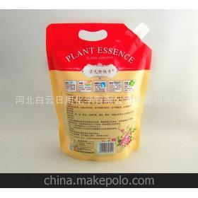 厂家直销 京九特快号1.6kg洗衣液 深层洁净植物洗衣液