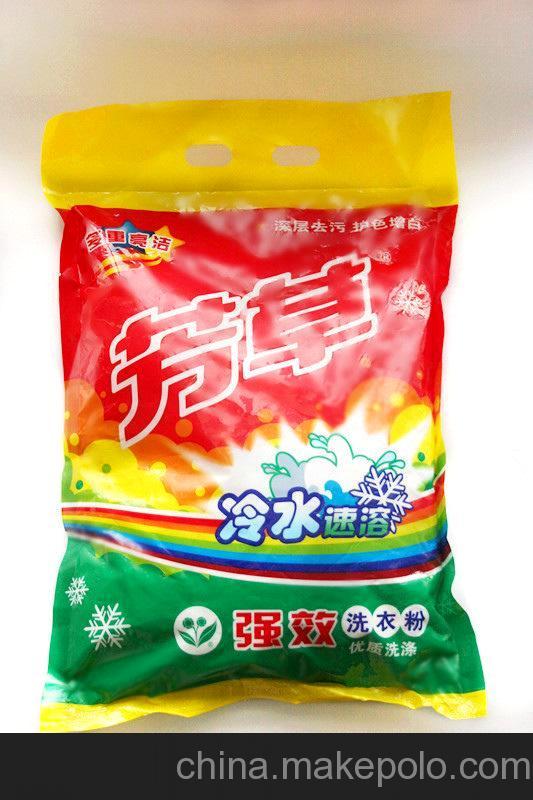 9.4备货节 中 芳草冷水速溶强效洗衣粉