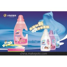 法国洁兰雅 生产批发各种洗涤 护理日化 衣物柔顺剂