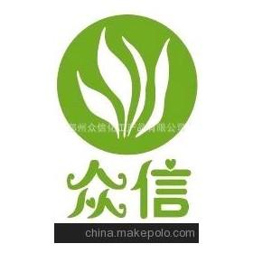 厂家供应优质 食品级膨松剂