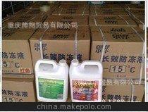 供应优质空调清洗剂,涤尘,空调铝翅片清洗剂