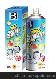 厂价直销 保赐利空调清洗剂 汽车用空调杀菌除臭清洁剂 空调除菌