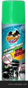 汽摩用清洗剂 免拆型空调清洗剂 管道清洁剂 汽车用品批发代理