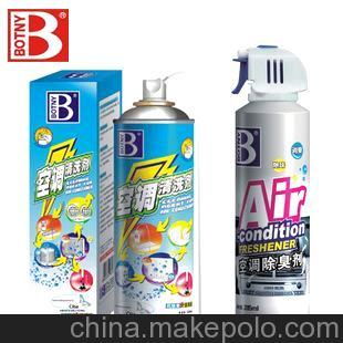 B1819 保赐利BOTNY车用空调清洗剂/空调清洁剂