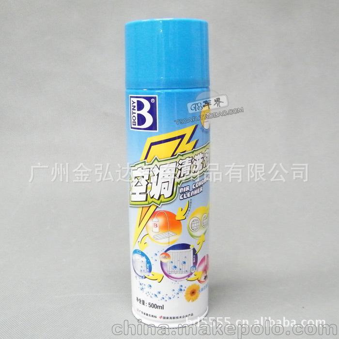 保赐利车用空调清洗剂/500ml/家用空调清洗剂 汽车空调清洗剂
