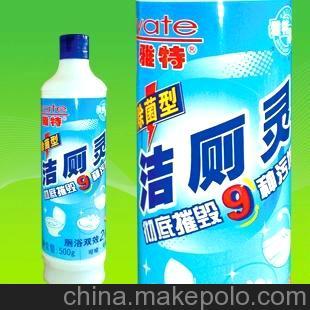 价廉质优 供强力洁厕剂特效洁厕剂 /浴室清洁剂/卫生间清洁剂