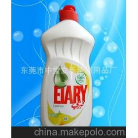 厂家直销 供应EIARY优质洗洁精500g 欢迎洽谈