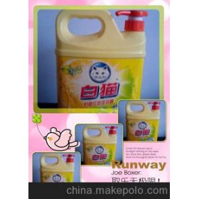 厂家大量批发白猫柠檬红茶洗洁精1.5kg