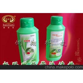 保健托玛琳洗洁精保健用品会销礼品 生产厂家供托玛琳保健洗洁精