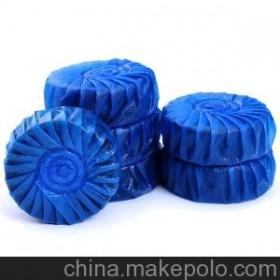 沃姆 蓝泡泡 2枚吸卡装强力洁厕宝 洁厕灵马桶自动清洁剂 除臭