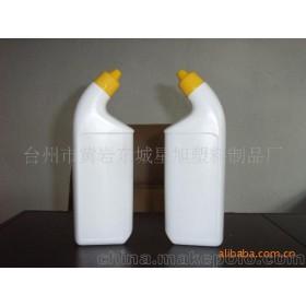 供应洁厕净瓶 洁厕液瓶 洁厕用品瓶 洁厕水瓶(图)