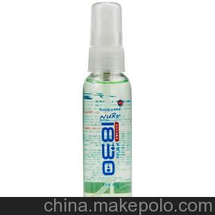 夏季必备 韩国芦丽 免洗手消毒液 热销爆款 ll002004