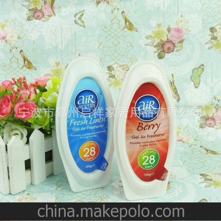 固体芳香剂 10多年经验质量好 室内固体清香剂 固体空气清新剂