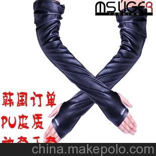 D0385 msliger 韩国订单外贸出口 黑色 演出表演PU皮质手套袖套