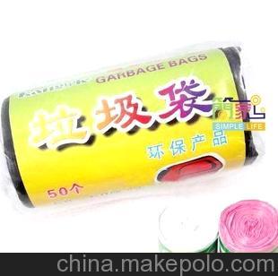 D3059供应 环保材料 大号多只断点式垃圾袋 塑料多色垃圾袋批发