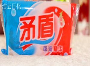 矛盾牌椰油洗衣皂