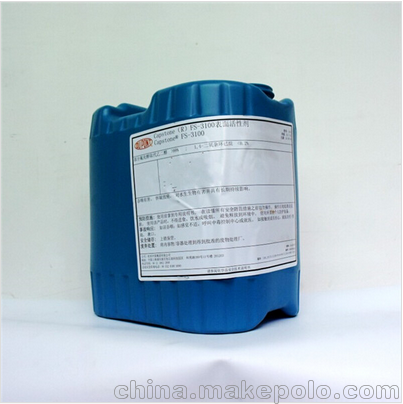 FS-3100杜邦氟表面活性剂(50磅)
