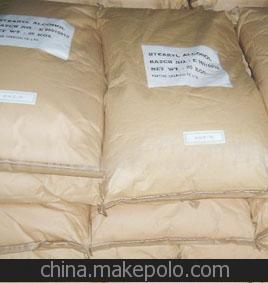 批发 供应食品乳化剂