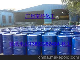 供应乳化剂台湾盘亚AEO3 AEO7 AEO9