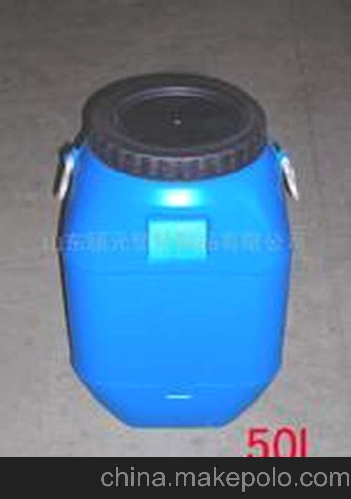 特价供应乳化剂OP-10