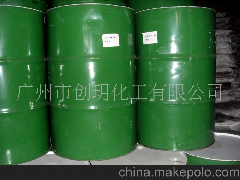 供应台湾盘亚乳化剂NP-8.6(图)