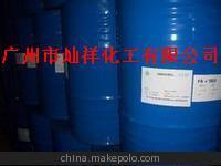华南一级代理 AEO-9 乳化剂 aeo