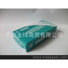 折扣+特价 供应不添荧光剂 纸面巾纸盒抽纸巾(图)