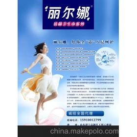 厂家 纳米银卫生巾日用8片亲肤柔棉不含荧光剂20包混批