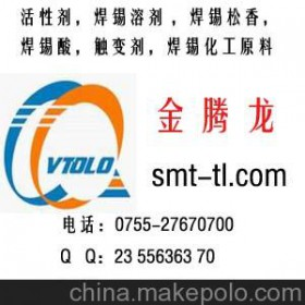 金腾龙 荧光剂OB