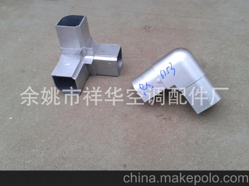 供应清洁设备外架铝三通