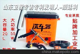 批发供应 洗车机 电动车工具箱 移动洗车器 汽车清洗清洁设备