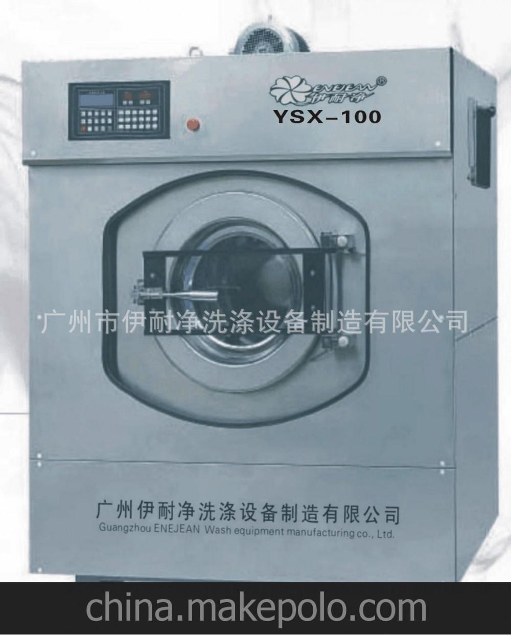 供应医院水洗设备 去渍台(韩式) 专业制造医院水洗房水洗设备