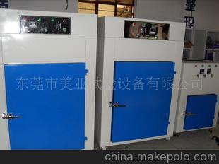 厂家直销 电热干燥箱