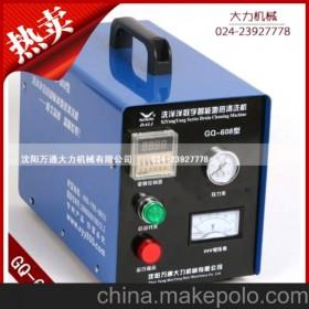 万通大力 供应智能脉冲地暖地热管道清洗设备GQ-608型