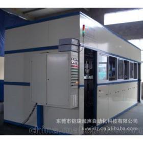 背光板冲压件工业超声波清洗设备,东莞超声波清洗机