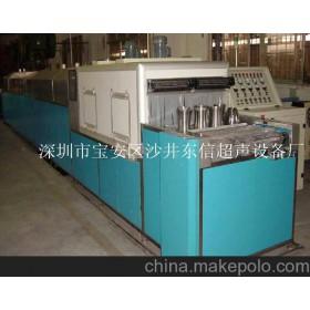 不锈钢废料清洗设备 联系人:王生