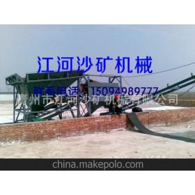 供应 沙石清洗设备 治沙设备 图