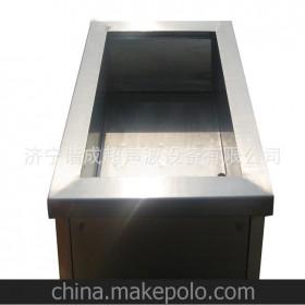 供应XE-300型超声波清洗机、超声波清洗设备 图