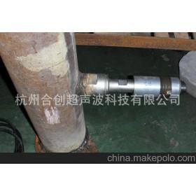厂家供应 超声波管道防垢除垢 矿物绝缘电缆除粉超声波清洗设备