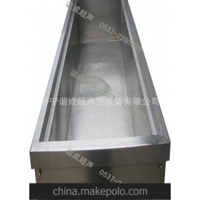 专业管材超声波清洗机、超声波清洗设备 图
