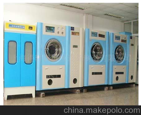 干洗机、水洗机、干洗设备、干洗机械