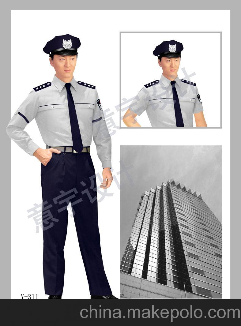 北京物业管理公司^物业工作服定做^物业保安服^大厦物业工服制