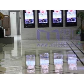 重庆工厂保洁托管公司