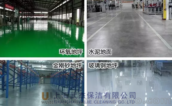 工厂地坪保洁开荒保洁服务